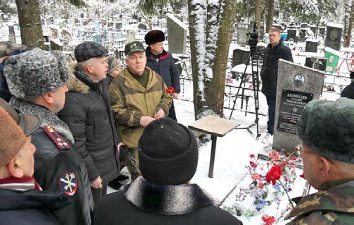 Ветераны благоустроили место захоронения командира партизанского отряда брянской милиции Сергея Денисова
