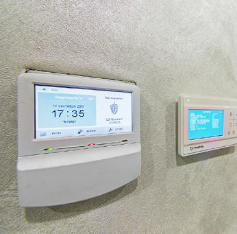 Каждая квартира в «умном доме» снабжена климат-контролем отопления, охранной сигнализацией и видеодомофоном