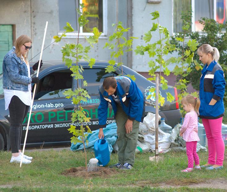 Экологическая акция «Посади дерево», организованная компанией ООО«Эко Регион Лаб»