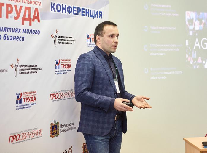 Евгений Белов рассказал о быстрых коммуникациях в бизнесе