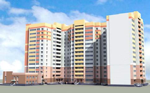 Комплекс жилых домов по ул. Взлётной в Советском р-не г. Брянска
