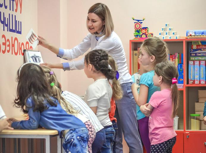 Занятия в детском развивающем центре «ВиZард»