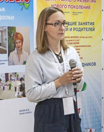 Ольга Таршикова, ООО «Семейный доктор»